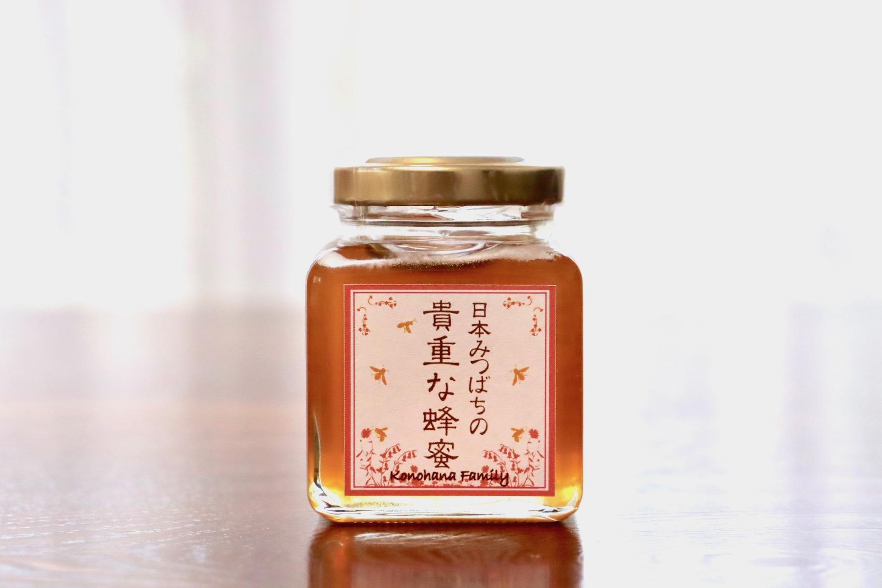 日本みつばちのハチミツとミツロウの販売を始めます